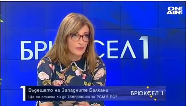 Захариева: Бугарија не е виновна за европската блокада кон Македонија, туку македонските власти