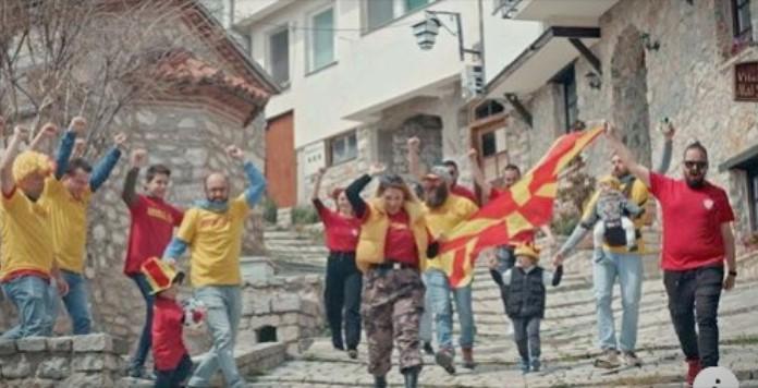 """""""Одиме на ЕП!"""": ФФМ го објави официјалниот спот на навивачката химна на нашата фудбалска репрезентација"""