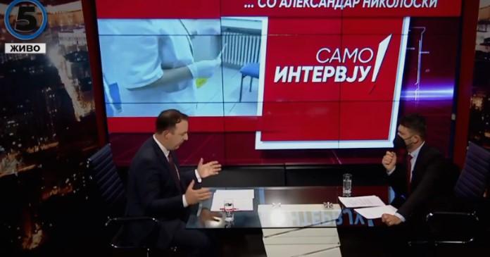 Николоски: Луѓето осудени за настаните од 27-ми април не се терористи, тоа беше директна освета на Заев