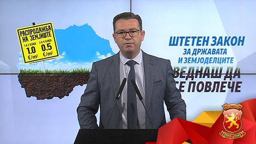 Трипуновски: Заев наместо на македонските земјоделци државната земја им ја распродава на олигарси и странци со сомнителен капитал