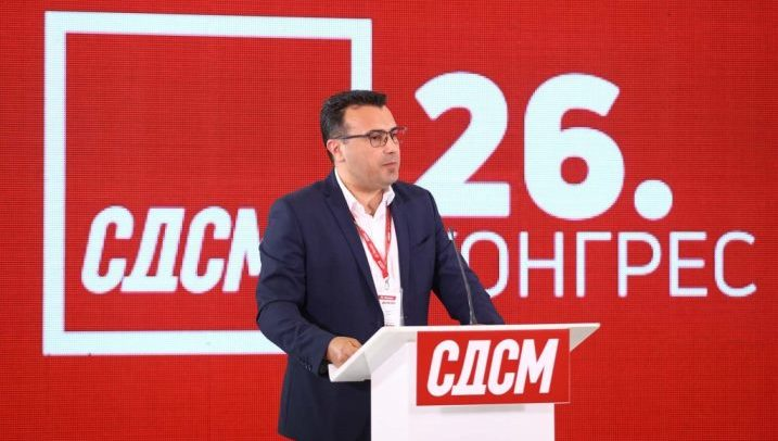 Заев се пофали со масовна вакцинација: СДСМ е локомотива на напредокот во државата