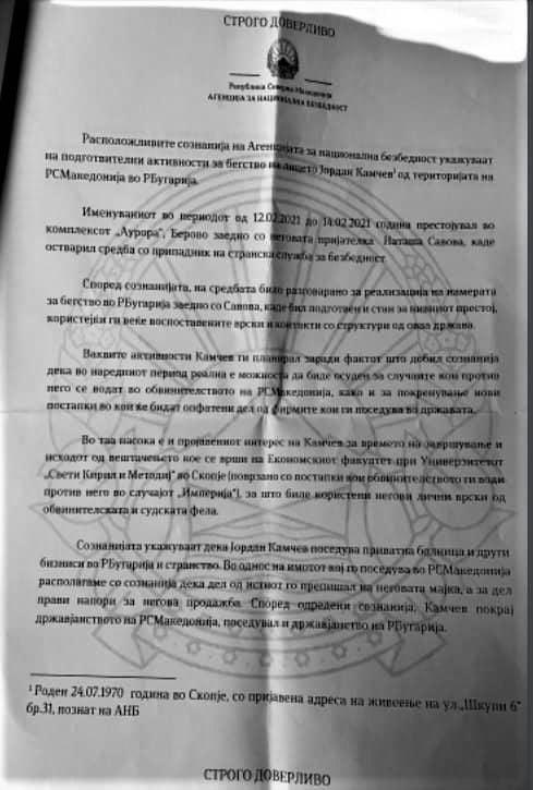 Нацев ја анализира белешката на АНБ: Ако имало обид за бегство, зошто нема истрага против Наташа Савова?