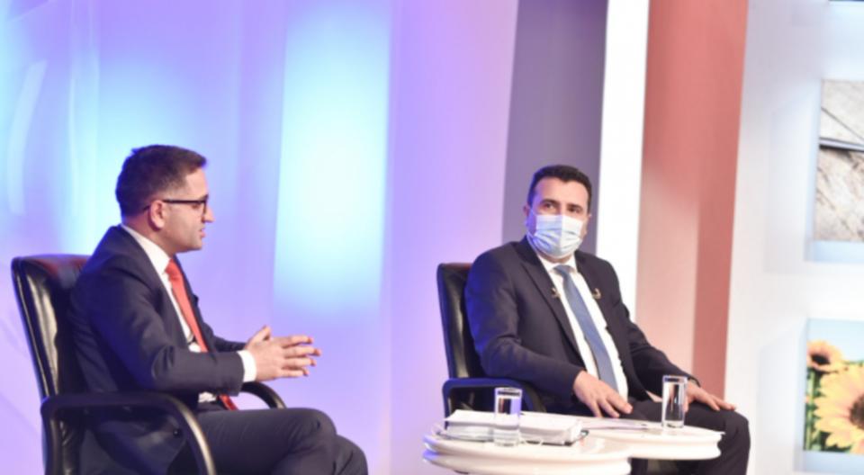 Оштетените штедачи побарале од Заев разрешување на министерот за финансии Фатмир Бесими
