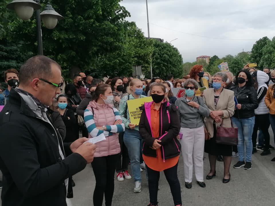 Илјадници луѓе во Битола протестираа против реформите во образованието