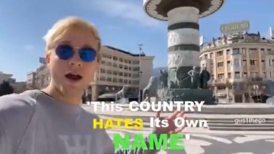 """Блогер од Данска во посета на """"земјата што си го мрази своето име"""""""