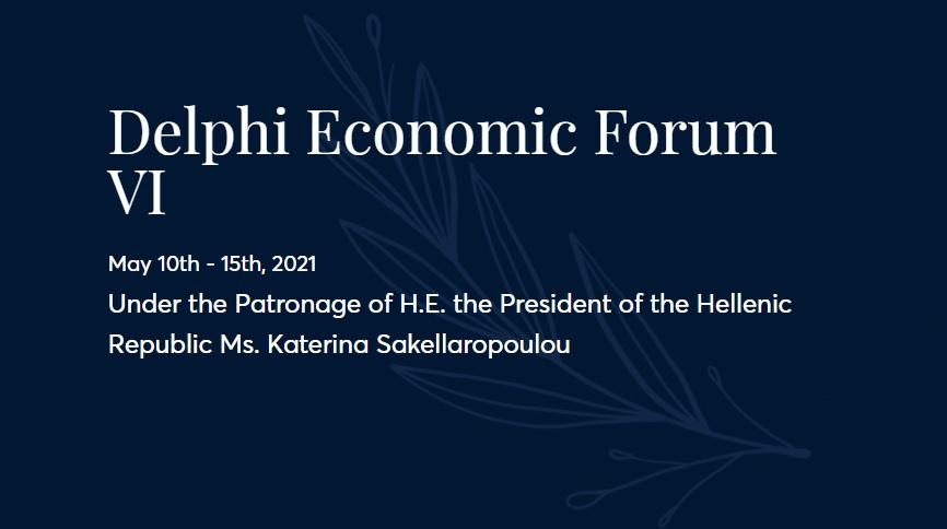 Почнува Делфи економскиот форум во Атина, ќе учествуваат Заев, Димитров и Нуредини