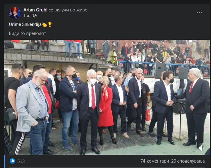 """""""Уриме Шкендија"""" – Али Ахмети, Талат Џафери, Теута Арифи, Артан Груби на стадион во Тетово"""