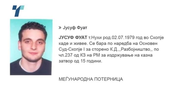 Пасош добил и Фуат Јусуф, бегалец осуден на 15 години затвор зa грабежот од Пошти во 2008 година