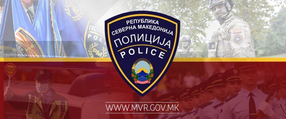 МВР потврди дека се апсат полициски функционери за оддавање службена тајна