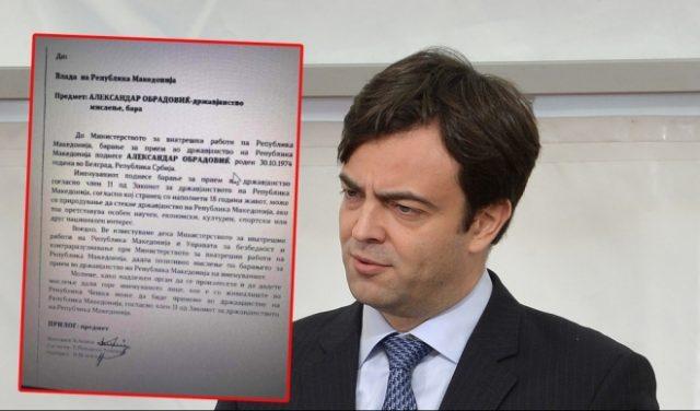 Контроверзниот советник на Заев Александар Обрадовиќ е новиот директор на ЕЛЕМ трејд