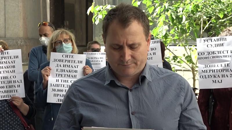 Оштетените штедачи од Еуростандард очекуваат мериторна одлука од Уставниот суд