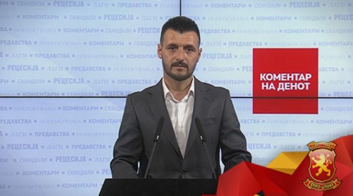 Милевски: Петровска мандатот го потроши во уништување на Битола