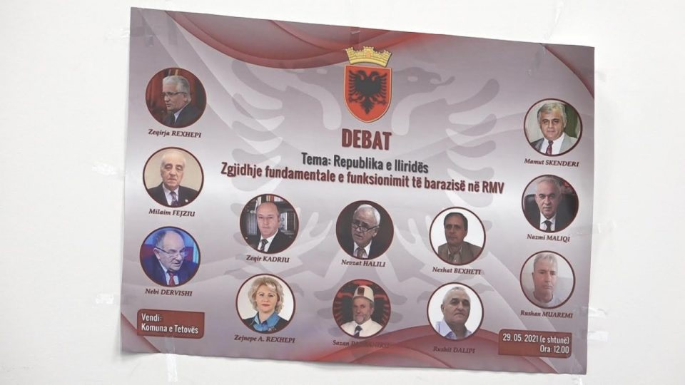 "Каракамишева: Додека Македонците ""очи си вадат"" – ""Илирида"" се повампири"