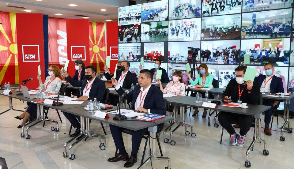 Раздорот во СДСМ пикнат под тепих: Бришењето на видеата од Фејсбук се вика цензура
