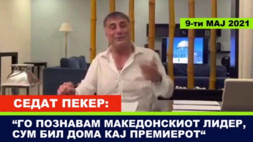 За марихуаната или за друг бизнис? За што разговарата Седат Пекер и премиерот во домот на Заев?