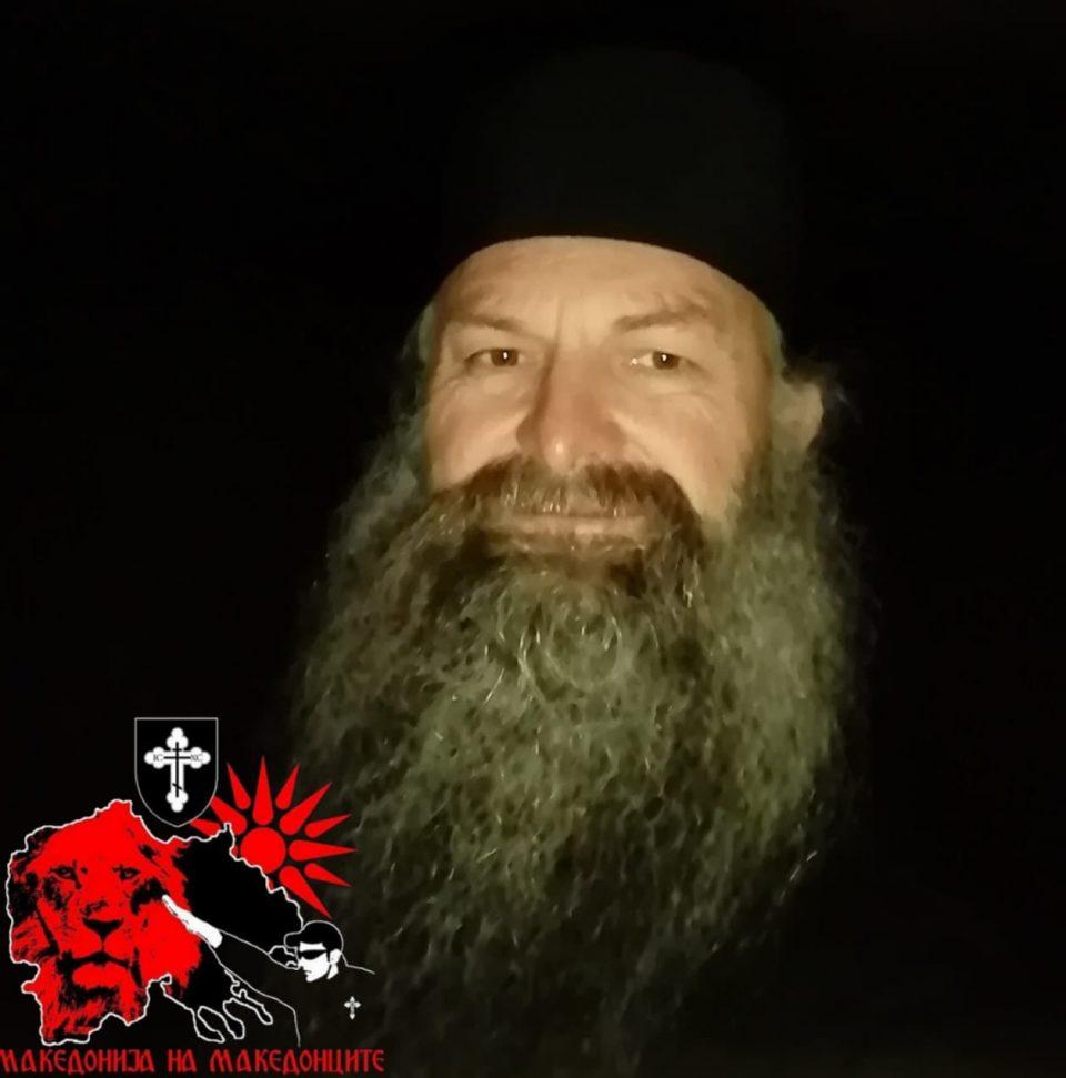 Отецот Стеван преку Фејсбук моли за помош со казните заработени за Водици