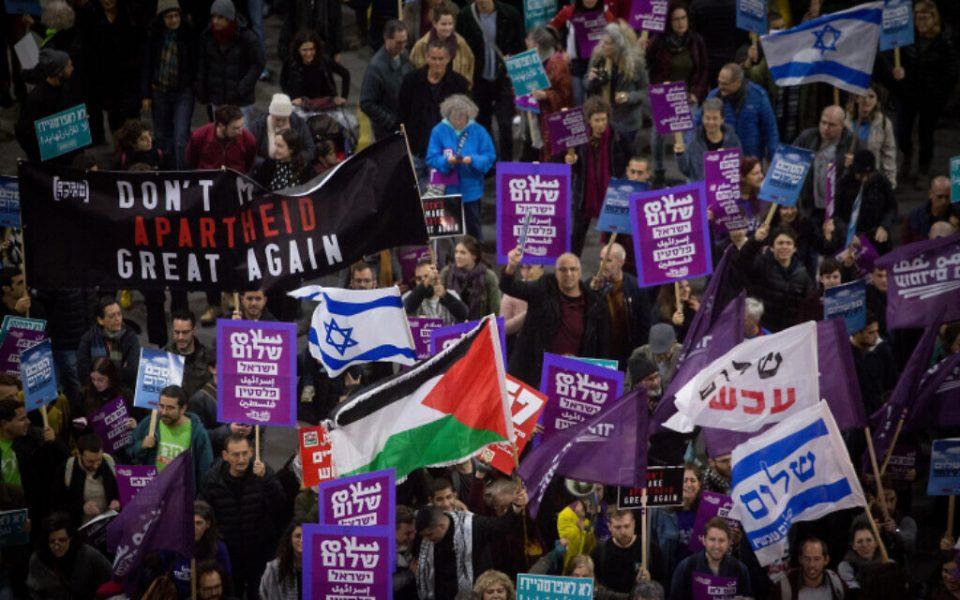Илјадници демонстранти во Тел Авив против политиката на Израел: Побараа соживот на Евреите и Арапите