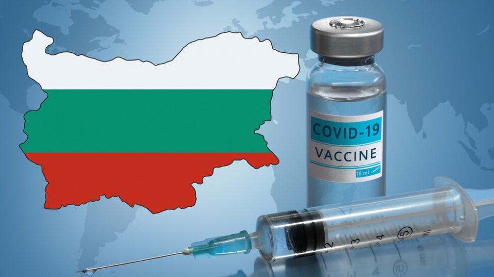 Бугарија ќе прави своја вакцина против ковид-19
