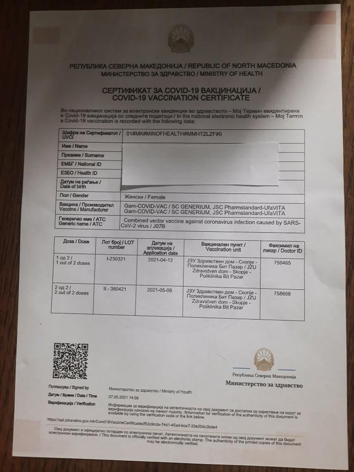 Матичните лекари: Сертификатите нека се издаваат на пунктовите, ние не сме административци на ФЗОМ!