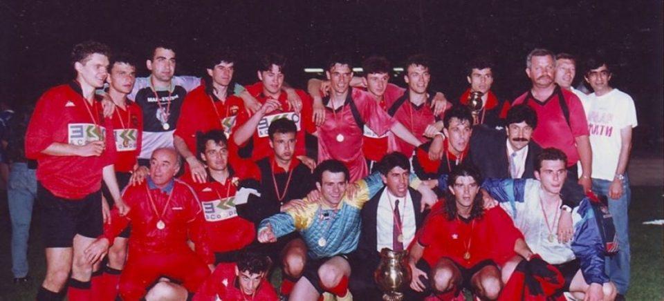 Денот кога Вардар стана првиот фудалски клуб што го освоил Купот во самостојна Македонија – денеска клуб во втора лига