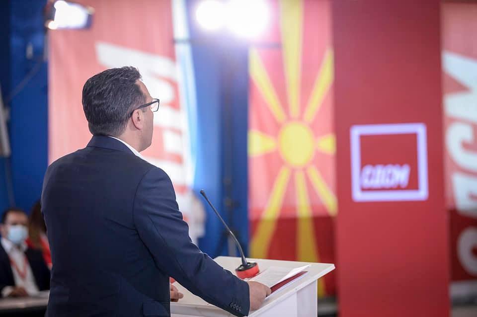 Невреме ја одложи трибината на СДСМ во Битола