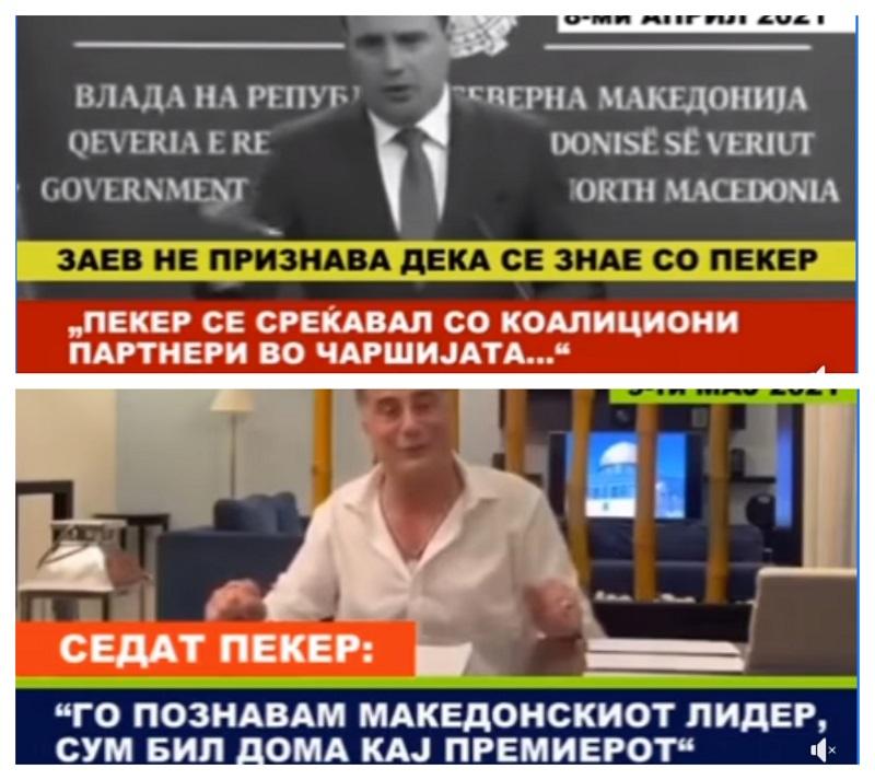 По три дена од интервјуто, Владата се сети дека Пекер не бил на гости дома кај Заев