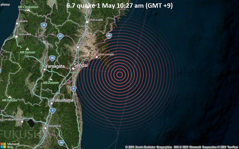 Земјотрес од 6,6 степени утрово ја погоди Јапонија