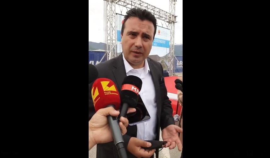 Гарантираме правично судење за нашиот граѓанин, вели Заев за одбиената ектрадиција од Косово на убиецот Исмаиловиќ