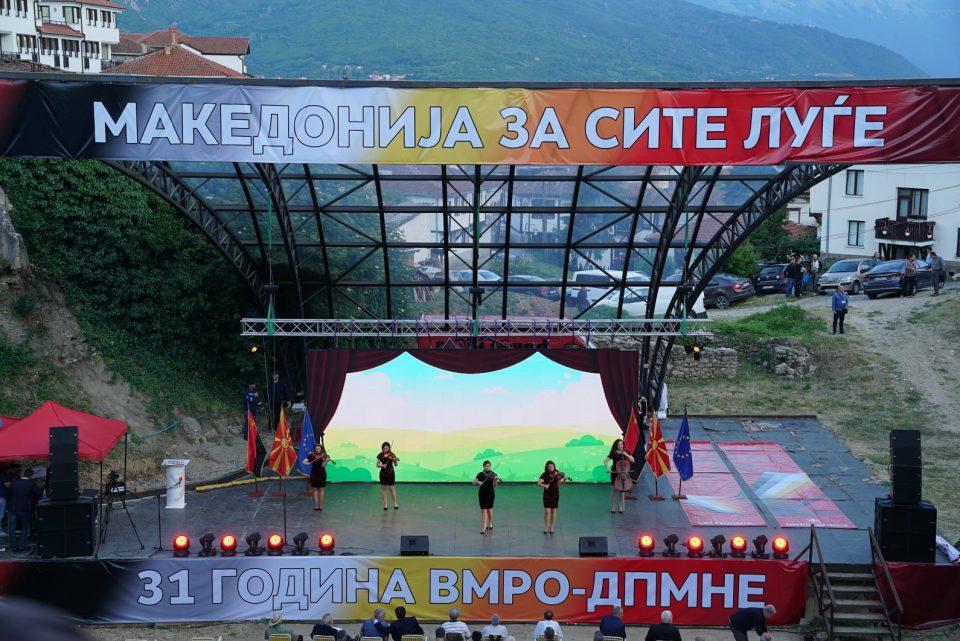 Што значат новите бои на ребрендираното ВМРО-ДПМНЕ?