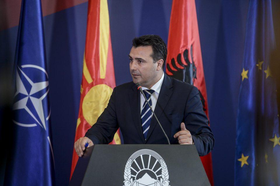 Македонија понудила да потврди дека има луѓе кои веруваат дека сме ист народ со Бугарите