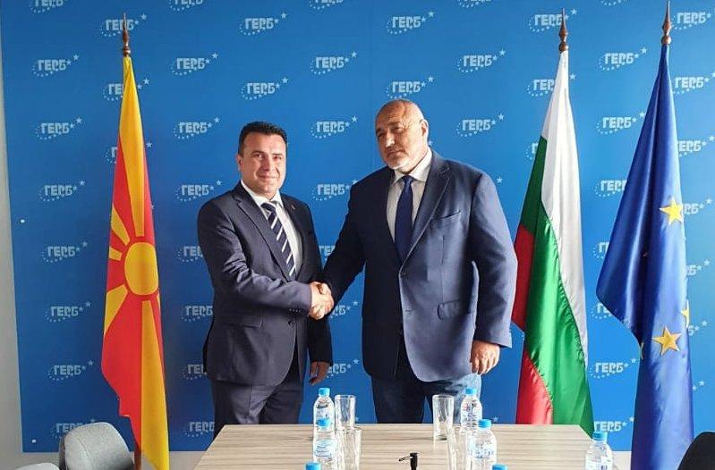 Заев и Борисов од Софија: Нема да дозволиме да се развива омраза меѓу младите