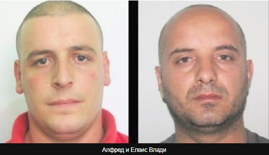 """МВР за """"две минути"""" му дало пасош на Албанец кој бил баран од Интерпол за шверц на кокаин"""