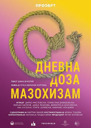 """Премиера на претставата """"Дневна доза мазохизам"""" во МКЦ"""
