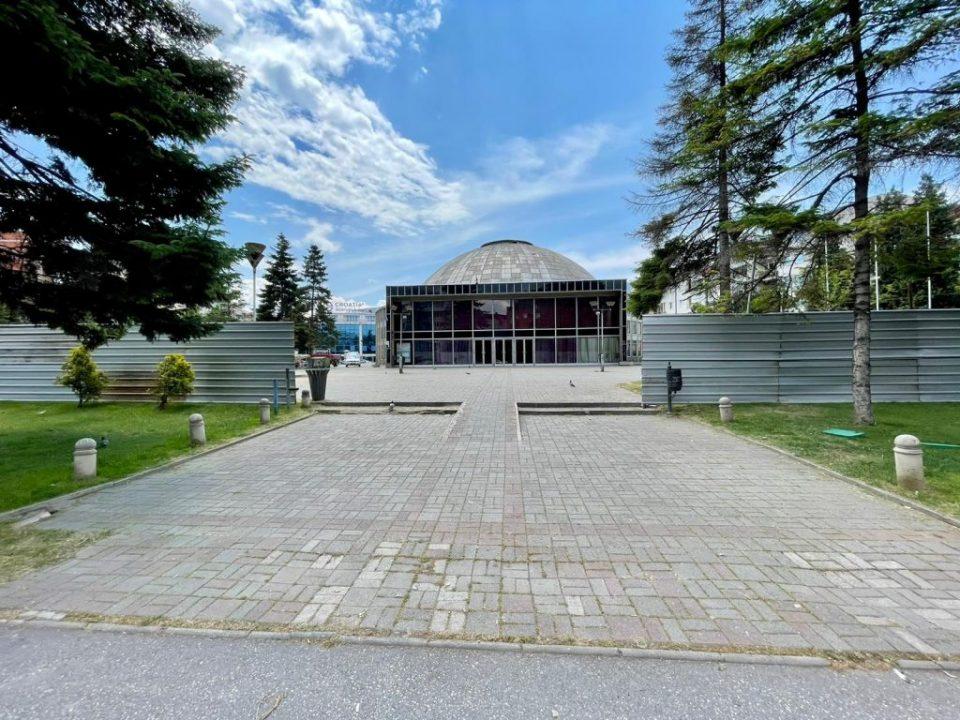 Почна реконструкцијата на Универзална сала