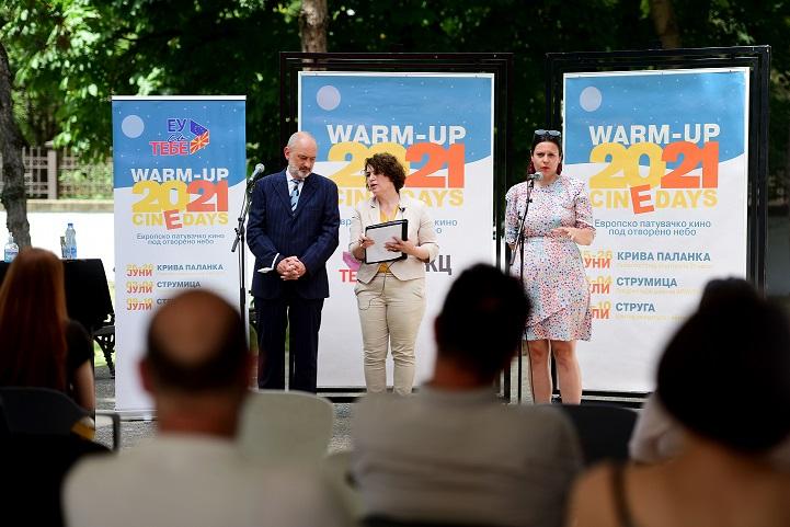 МКЦ и Делегацијата на ЕУ во Македонија организираат Европско патувачко кино под отворено небо во Крива Паланка, Струмица и Струга