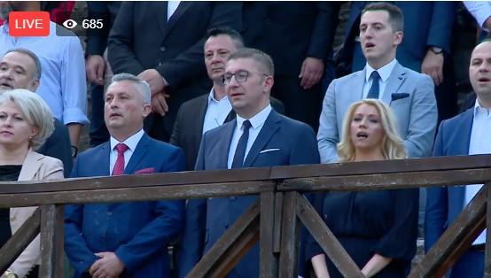 Следете во живо: 31 година ВМРО-ДПМНЕ