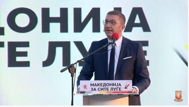 Македонија за сите луѓе – новата политичка стратегија на ВМРО-ДПМНЕ