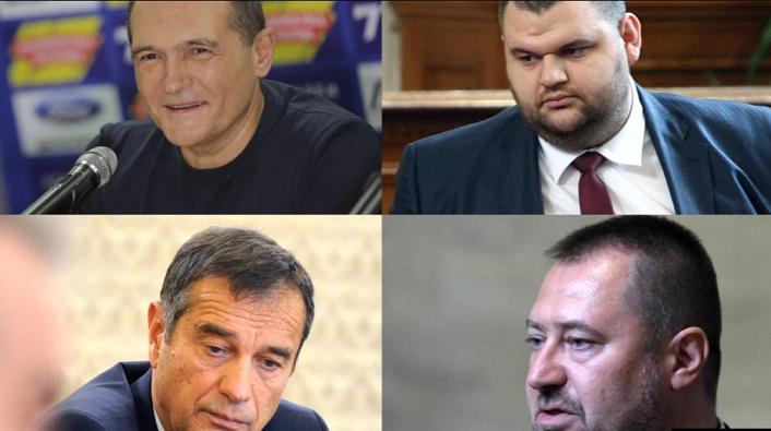 Медиумски магнати, бизнисмени, функционери: Ова се Бугарите санкционирани од САД за корупција
