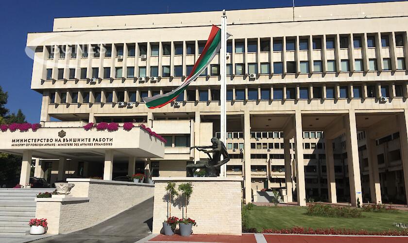 Бугарското МНР објави дел од договорот од 17 јуни: Скопје да се откаже од претензии кон малцинствата и да ги рехабилитира жртвите на југословенскиот комунизам…