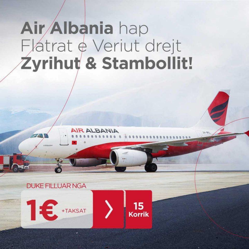 """Со """"Ер Албанија"""" ќе се лета за 1 евро"""