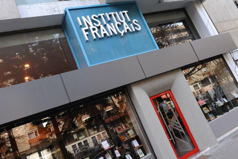 Францускиот институт во Скопје организира Летен регионален онлајн универзитет
