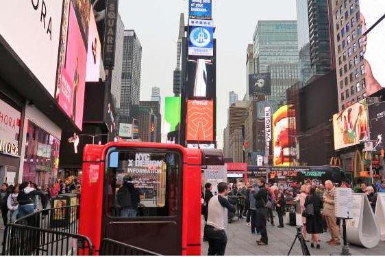 """Југословенскиот киоск """"K-67"""" – поставен на Тајмс сквер стана хит во Њујорк"""