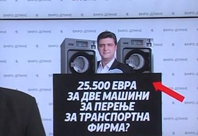 JO молчи за машините за перење од 25.000 евра на градоначалникот на Ѓорче Петров