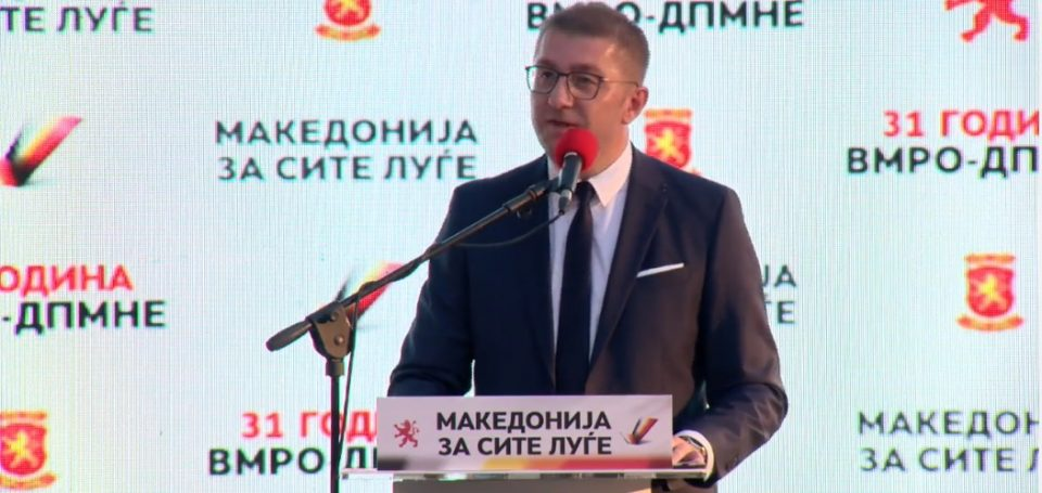 ВМРО ДПМНЕ е партијата која секогаш ги водела најтешките битки за својот народ