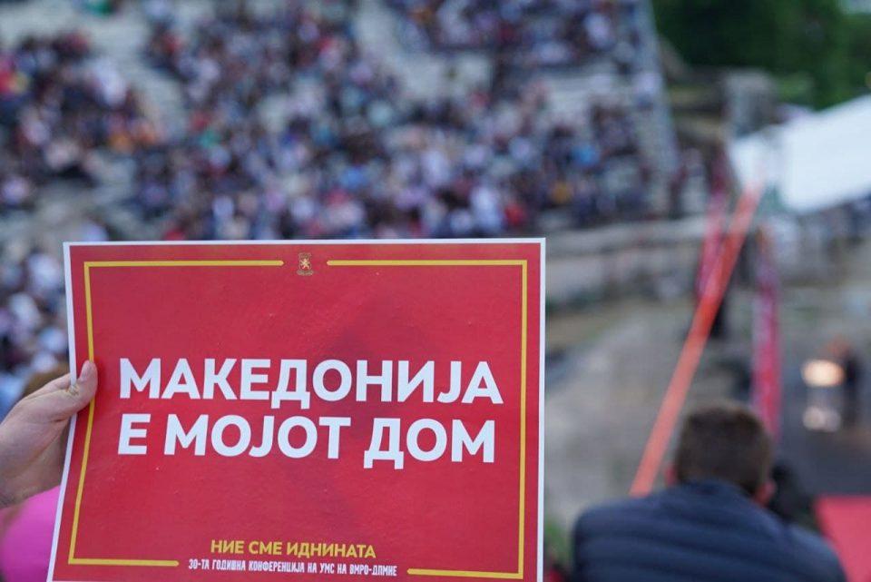 На роденденската прослава на 16 јуни: Од Охрид ќе одекне пресвртот во ВМРО-ДПМНЕ