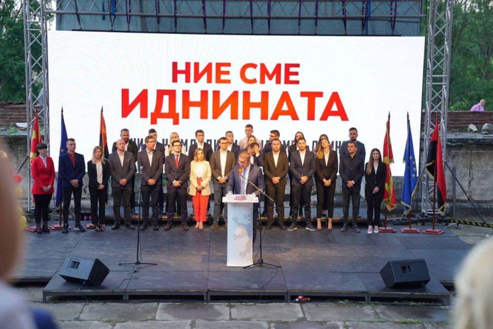 Од Антички театар во Охрид почнува изборната кампања на ВМРО ДПМНЕ, на СДСМ од Битола