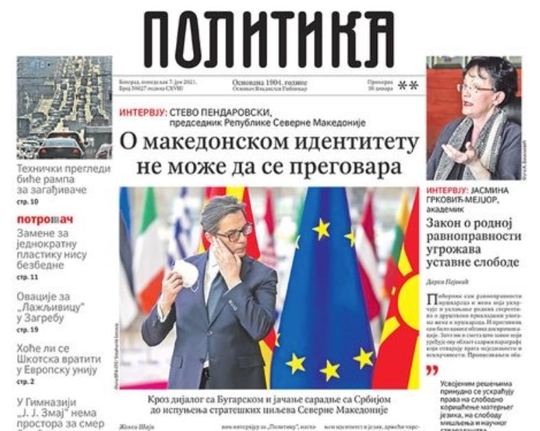 Пендаровски: Гестот на Србија нема да ѝ го заборавиме, посветени сме на добрите односи со Косово
