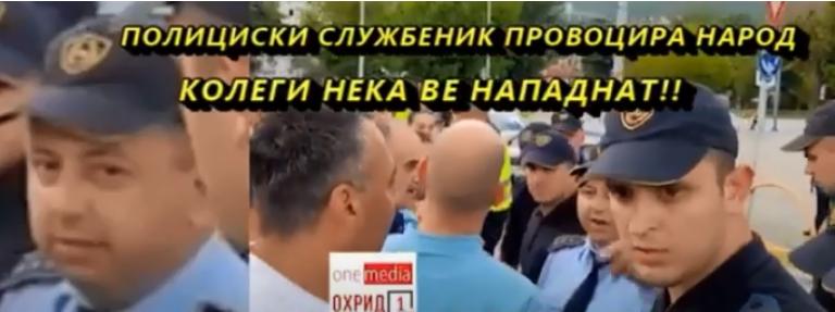 Полицаец се обидува да иницира инцидент на протестите на ВМРО-ДПМНЕ во Охрид: Колеги нека ве нападнат!