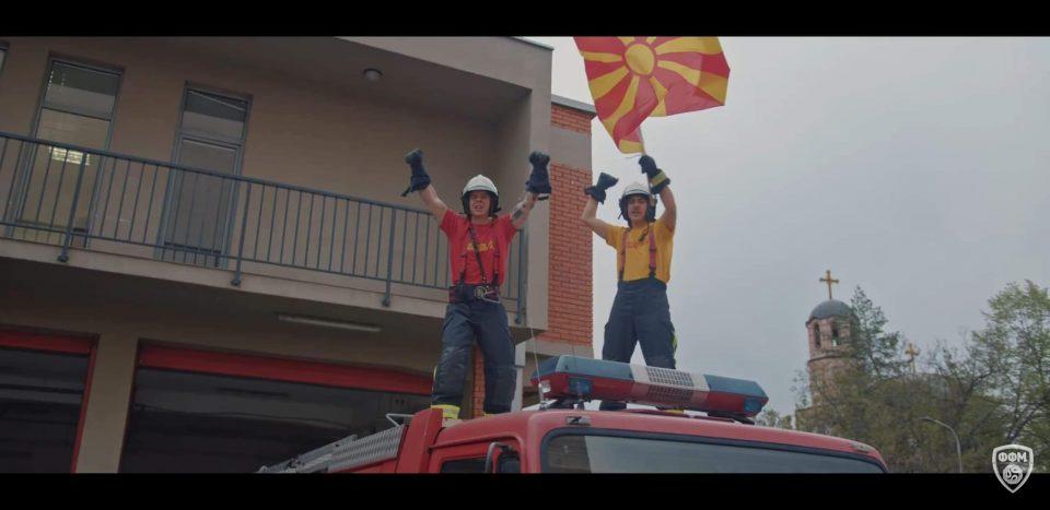 Фудбалерите си обезбедија верна публика – Пожарна Скопје ќе навива за Македонија