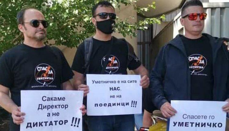 Протестна изложба на професорите од уметничко пред МОН, бараат разрешување на директорот